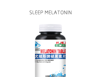 MELATOMIN TABLETS 500mg×60 Piece