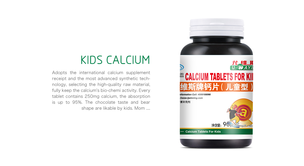 CALCIUM TABLETS FOR KIDS 1500mg×60 Piece