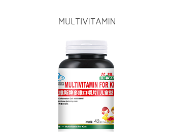 MULTIVITAMIN FOR KINS 700mg×60 Piece